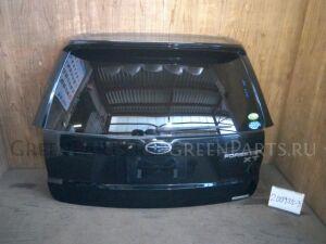 Дверь задняя на Subaru Forester SH5 EJ205HPYME