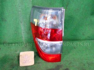Стоп на Honda Zest JE1 P07A P6223L