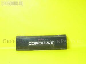 Стоп-планка на Toyota Corolla II EL30
