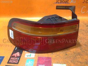 Стоп на Honda Accord CB3 043-1198