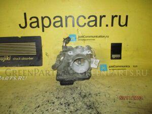 Дроссельная заслонка на Toyota Corolla Fielder NZE121G 1NZ-FE