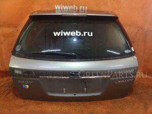 Дверь задняя на Subaru Legacy Wagon BP5