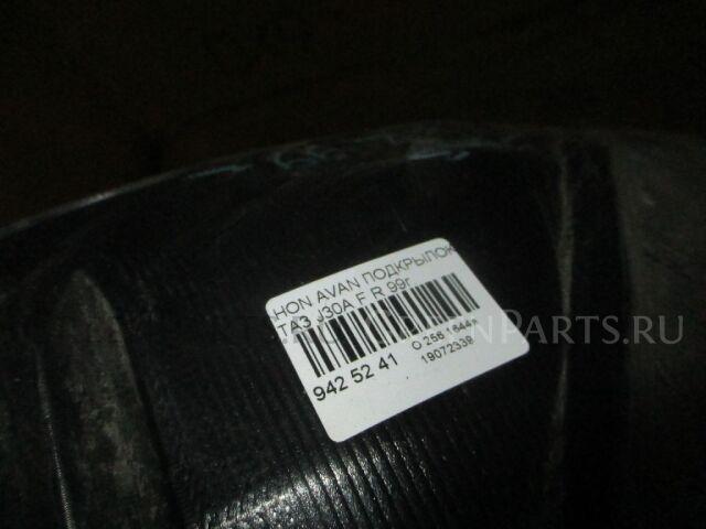 Подкрылок на Honda Avancier TA3 J30A
