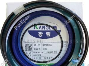 Ремкомплект гидроцилиндра подъема стрелы Kanglim