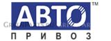 Автопривоз логотип