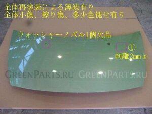 Капот на Citroen C3 VF7FCKFVE26090765 KFV