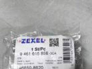 Клапан ZEXEL