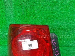 Стоп на Toyota Crown GRS182 30-312